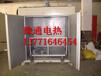 精密實驗烘箱-精密試驗烘箱廠家-充氮烘箱價格
