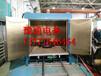 油墨固化烘箱-雾化粉末烘箱-金属粉末干燥箱