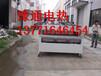 高温干燥箱价格说明-苏州豫通-轨道式台车干燥箱-各种型号流水线烘干炉
