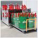 蘇州豫通YT-TR原料預熱專用原料桶加熱烘箱油漆桶專用烘箱