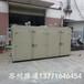 冶金齒輪老化烘箱鐵基粉末冶金高溫烘箱熔噴布模具老化烘箱