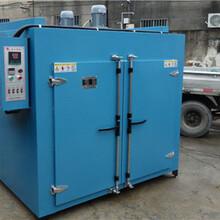 300℃电子元器件烘箱电位器专用烘箱精密电子专用烘箱图片