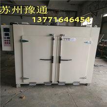 河北汽車減震器固化烘箱汽車零部件烘箱蘇州豫通汽車內飾件烘箱