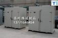 0.35mm低頻硅鋼片線圈烘箱線圈預熱干燥烘箱300℃線圈浸漆烘箱