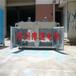 推車式彈性工件除氫干燥箱YT-881螺柱去氫烘箱電鍍去氫烘箱