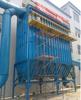 PPC128-2×8煤粉布袋除尘器气箱脉冲布袋除尘器大型除尘器