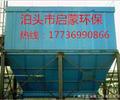 炼钢电弧炉除尘系统设计、分析低压脉冲长布袋除尘器