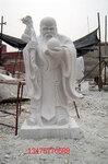 传统精美石雕工艺品佛像