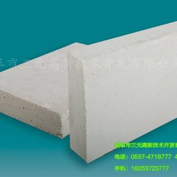 墙板机复合墙体板保温墙板机