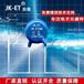 正宗好品质Y电容原厂直销272M/300VAC安规电容Y电容作用