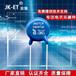 突波吸收器压敏电阻14D471K过VDEUL认证齐全