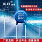 供应压敏电阻14D361K环保电阻LED电源专用压敏电阻器