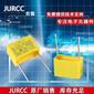 X2黄壳安规电容104K/310VACD2大量现货
