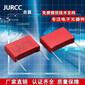 全系列阻容降压安规电容105K/310VACP22.5LED照明专用电容