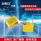 JURCC安规电容X2电容334K/310VACP15安规认证厂家直销