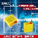 厂家直销全系列安规电容器154K/310V薄膜电容直插电容