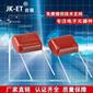 供应CBB电容105J400VCBB22电容薄膜电容生产厂家