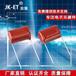 CBB22电容/薄膜电容/聚丙烯电容/474J400VP15