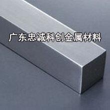 202不锈钢方棒202不锈钢方钢扁钢厂家