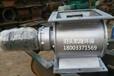 药厂除尘专用不锈钢卸料器/小型不锈钢下料机