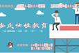 安徽安庆关于非国有职称和国有职称的区别