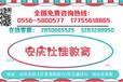 2017年安庆二级建造师考试报名需要什么条件