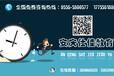 安庆大专专升本学历教育提升自我价值