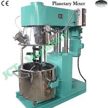 供应广东硅胶混合机