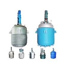 丙烯酸树脂生产线高压反应釜反应釜厂家