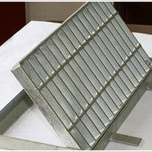 广西热镀锌钢格板厂家直销