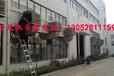 南京冷风机安装-南京冷风机安装厂家-130-528---11159