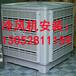 舟山冷风机安装-舟山冷风机安装厂家130-528---11159