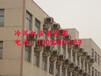 金华冷风机安装-金华冷风机安装厂家130528---11159