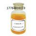 貴州銅仁廠家銷售G3%/6%高倍數泡沫滅火劑環合成泡沫液