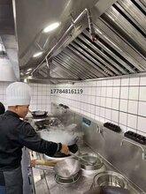 貴州消防廚房廚房滅火裝置,灶臺滅火裝置廠家圖片