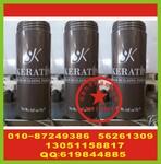 北京塑料瓶印字陀螺酒杯丝印字玻璃茶杯丝印标图片