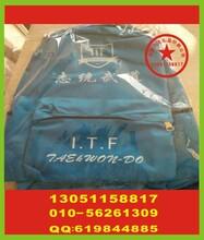 北京学生书包丝印字活动T恤丝印logo礼品特殊印刷字