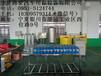 路豪玻璃水设备厂家—技术设备免费送