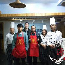 浏阳哪里有泉水豆腐学,泉水豆腐培训