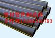 衡水煤改氣pe燃氣管