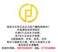 温州锦辰期货课堂-俄罗斯首次发行人民币债券