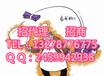 浙江)杭州叁点零银币沥青返成本75招代理