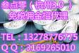 杭州叁点零双方受225合同约束代理佣金免税