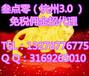 杭州叁点零招代理税后返佣红利加点差75