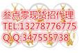浙江杭州3.0(杭交所)综合会员不预留成本招代理