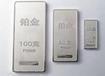 香山商品交易中心!今日最新国际黄金价格查询!现货白银原油!