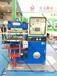 100吨全自动平板硫化机_鑫城橡胶硫化机_节能高效柱式平板硫化机