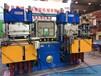 250吨抽真空平板硫化机_客户定制真空硫化机_真空橡胶硫化机