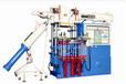 硅胶绝缘子射出机_硅橡胶射出机_硅胶避雷器注射机