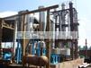 工业废水蒸发器工业废水蒸发器厂家